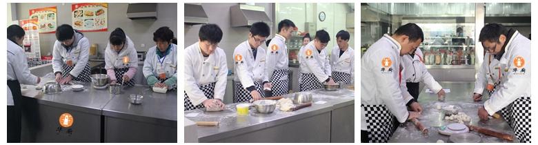学做小吃技术培训中心