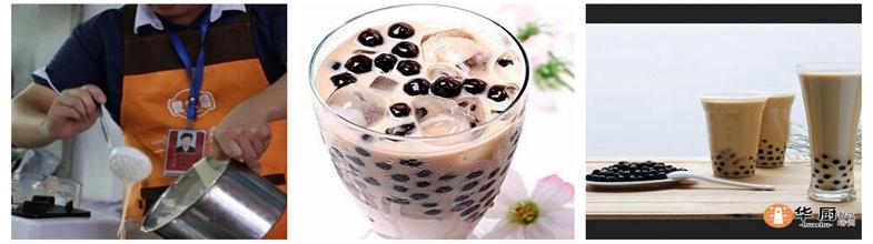 奶茶-环境2.jpg