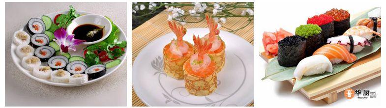 寿司环境2.jpg