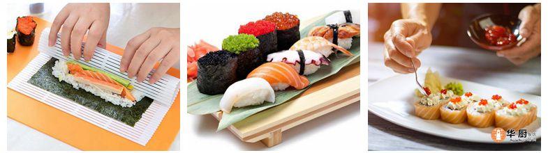 寿司环境4.jpg