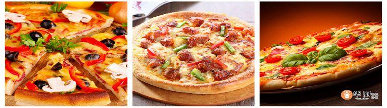 披萨环境4.jpg