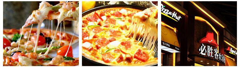 披萨环境3.jpg